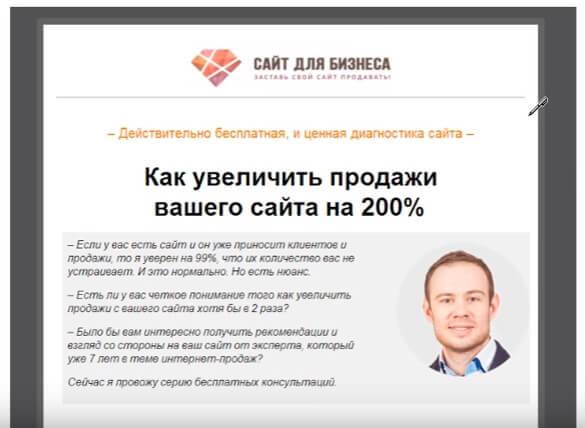Реклама бесплатной консультации
