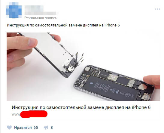 Инструкция для любителей iPhone