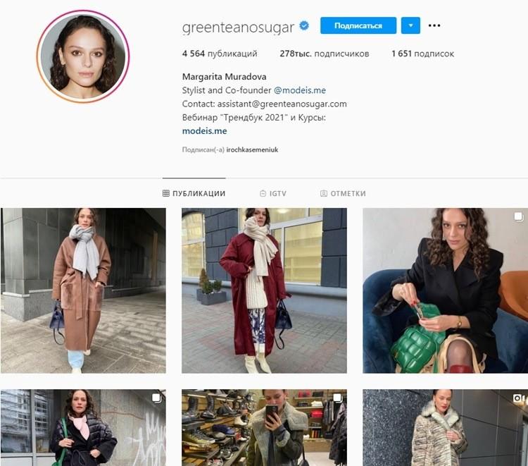 Аккаунт блогера в инстаграме