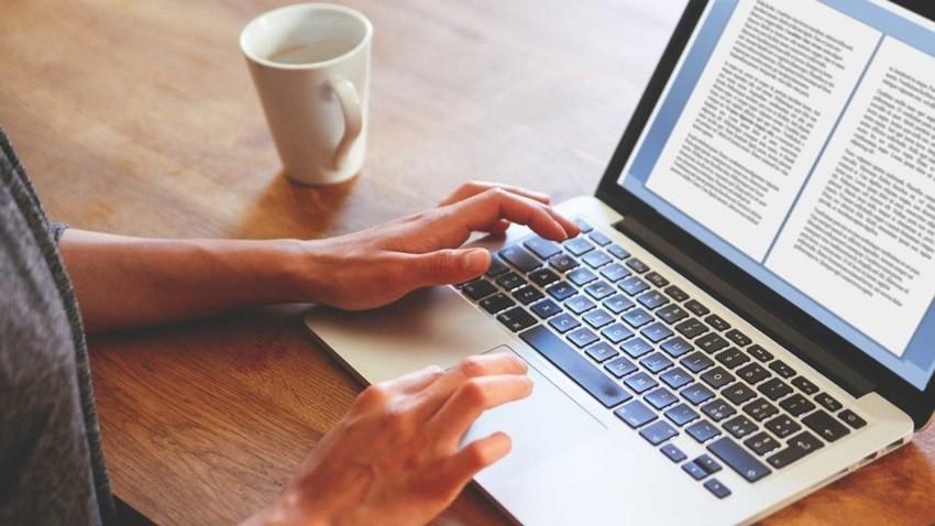 Интернет-профессии связанные текстами