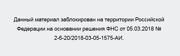 Наказания, предусмотренные ВКонтакте за публикации запрещенного материала