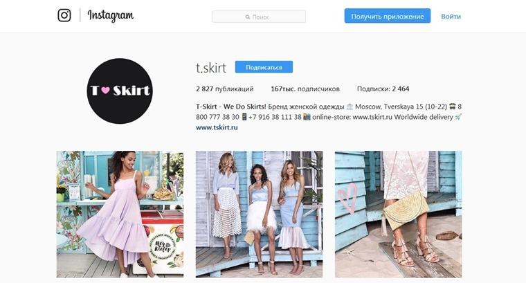 Товары и услуги, востребованные в Instagram
