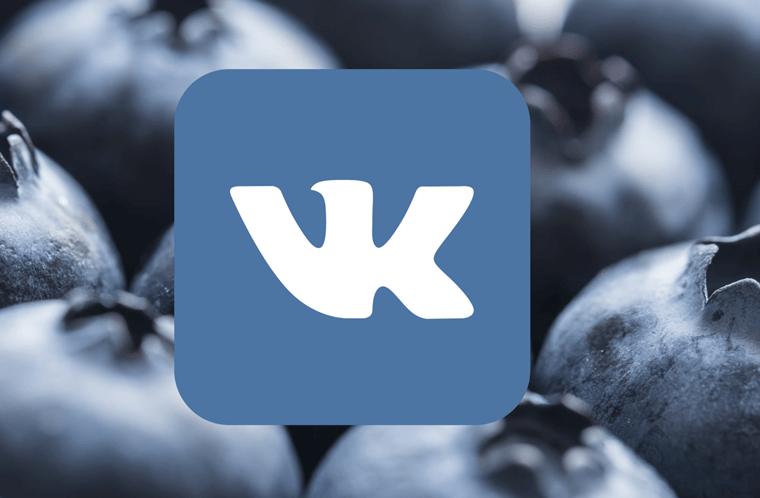 Что запрещено рекламировать ВКонтакте