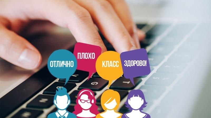 Платные и бесплатные методы увеличения количества отзывов в группе ВК