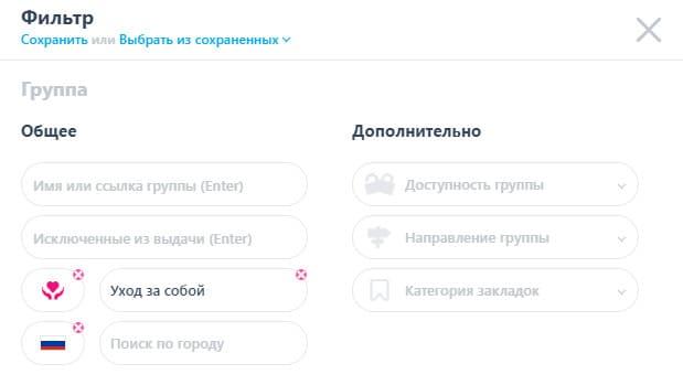 Отличия и преимущества рекламы в сообществах ВКонтакте