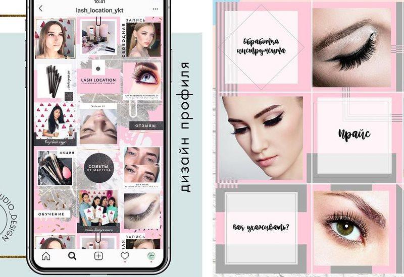 Instagram для поиска клиентов