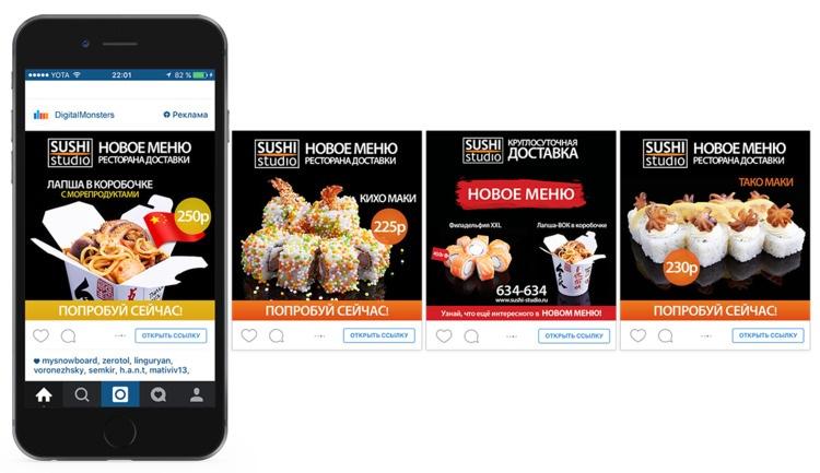 Типичные ошибки, сливающие бюджет на рекламу в Инстаграме
