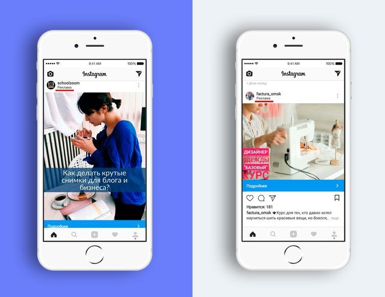 7 способов увеличить конверсию рекламы в Инстаграм