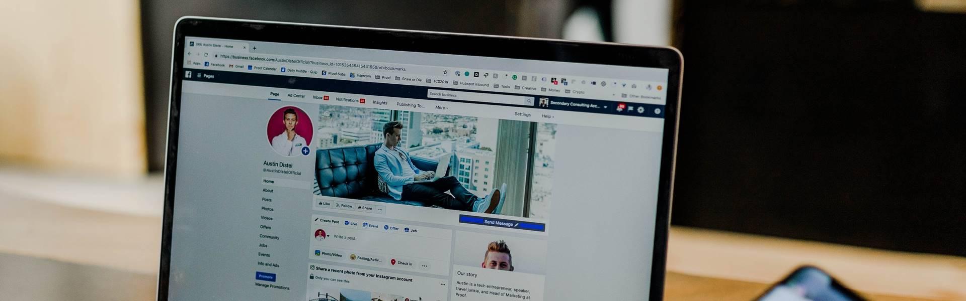 Пиксель Фейсбука
