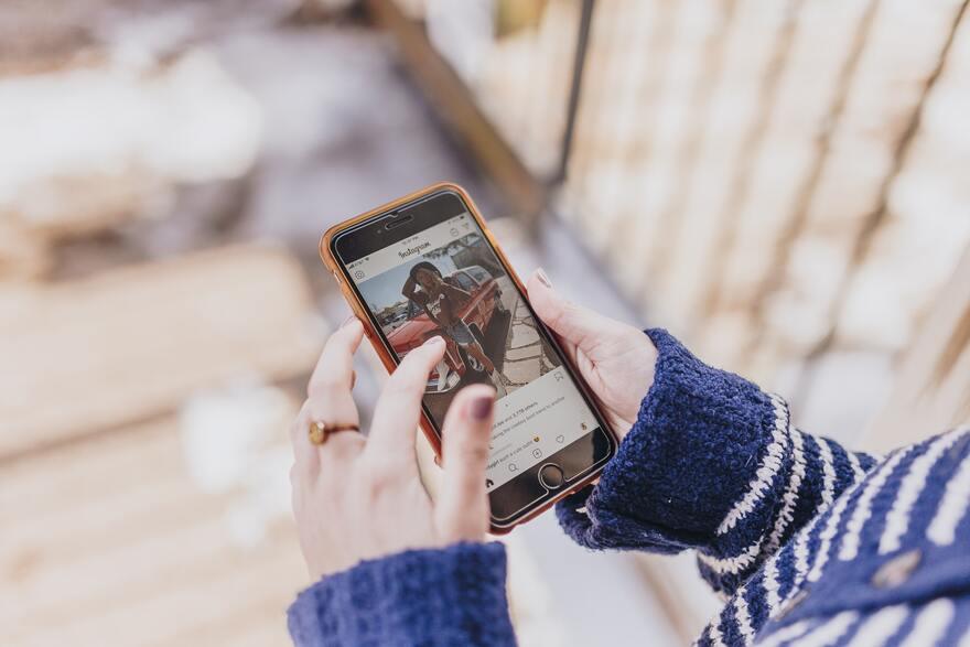 Размещение рекламы в Инстаграм через Фейсбук в 2021 году пошагово