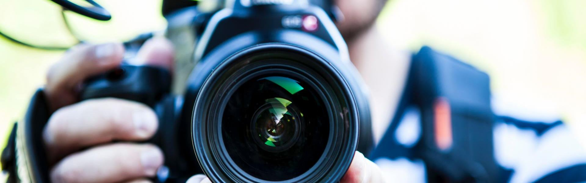 Что нужно, чтобы стать фотографом